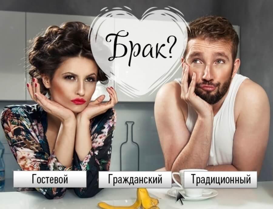 https://www.brakirazvod.org.ua/wp-content/uploads/2011/05/5ad173385dca8b34a79599de41eef68b_XL.jpg