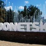 Что надо для расторжения брака в Донецке ДНР