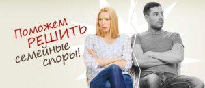 Развод – это повод обратиться к опытному защитнику!