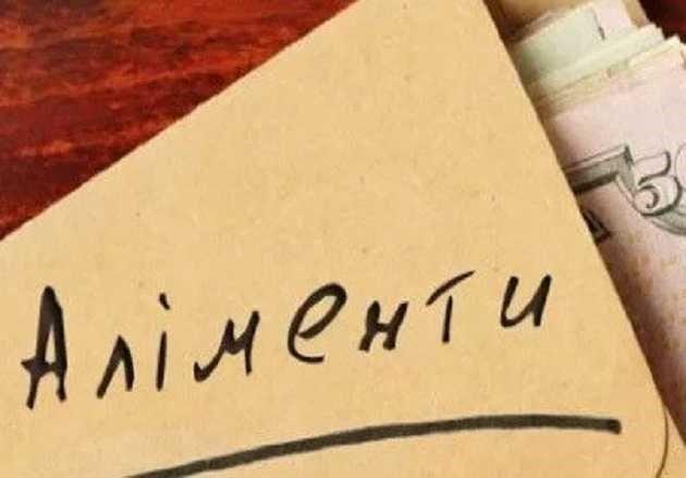 Алименты в Украине: самое важное о них