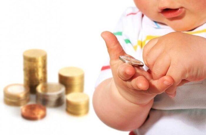 До якого віку платять аліменти в Україні?